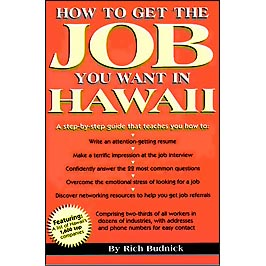 【BOOKS】How To Get The Job You Want in Hawaii by Rich Budnick/書籍・新聞雑誌/海外版/ビジネス