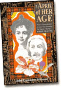 【BOOKS】April of Her Age by John Cummins Mebane/書籍・新聞雑誌/海外版/芸術・文学
