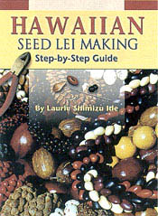 【BOOKS】Hawaiian Seed Lei Making: Step by Step Guide by Laurie Shimizu Ide/書籍・新聞雑誌/海外版/工芸・美術