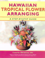 【BOOKS】Hawaiian Tropical Flower Arranging A Step-By-Step Guide  by Laurie Shimizu-Ide/書籍・新聞雑誌/海外版/工芸・美術