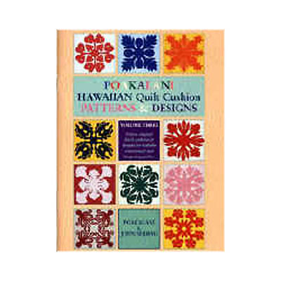 【BOOKS】Hawaiian Quilt Cushion Volume3 by Poakalani & John Serrao/書籍・新聞雑誌/海外版/工芸・美術