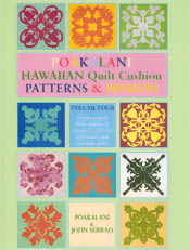 【BOOKS】Hawaiian Quilt Cushion Volume4 by Poakalani & John Serrao/書籍・新聞雑誌/海外版/工芸・美術