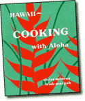 【BOOKS】Hawaii Cooking with Aloha: 3rd Edition by Elvira Monroe and Irish Margah/書籍・新聞雑誌/海外版/調理・料理