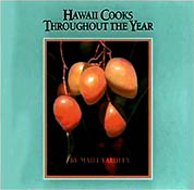 【BOOKS】Hawaii Cooks Throughout the Year by Maili Yardley, Paul Yardley (Illustrator)/書籍・新聞雑誌/海外版/調理・料理