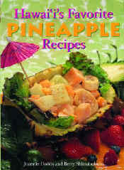 【BOOKS】Hawaii s Favorite Pineapple Recipes by Joanie Dobbs and Betty Shimabukuro/書籍・新聞雑誌/海外版/調理・料理