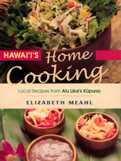 【BOOKS】Hawaii s Home Cooking Local Recipes from Alu Like  K・una by Elizabeth Meahl/書籍・新聞雑誌/海外版/調理・料理