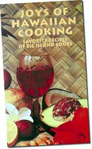 【BOOKS】Joys of Hawaiian Cooking by Martin Beeman/書籍・新聞雑誌/海外版/調理・料理