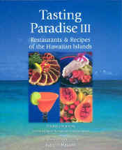 【BOOKS】Tasting Paradise III Restaurants & Recipes of the Hawaiian Islands  written and illustrated/書籍・新聞雑誌/海外版/調理・料理