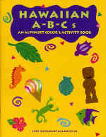 【BOOKS】Hawaiian A-B-C s An alphabet color & Activity book by Lori Watanabe Mclaughlin/書籍・新聞雑誌/海外版/絵本・色彩