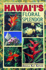 【BOOKS】Hawaii s Floral Splendor by Angela Kay Kepler/書籍・新聞雑誌/海外版/園芸・植物