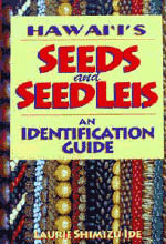【BOOKS】Hawaii s Seeds and Seed Leis: an Identification Guide by Laurie Shimizu Ide/書籍・新聞雑誌/海外版/園芸・植物