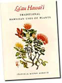 【BOOKS】La au Hawaii : Traditional Hawaiian Uses of Plants by Isabella A.Abbott/書籍・新聞雑誌/海外版/園芸・植物