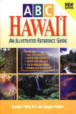 【BOOKS】ABC Hawaii An Illustrated Reference Guide by Randall T. Mita, M.D. and Douglas Peebles/書籍・新聞雑誌/海外版/観光・ガイド