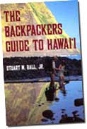【BOOKS】Backpackers Guide to Hawaii by Stuart M. Ball Jr./書籍・新聞雑誌/海外版/観光・ガイド