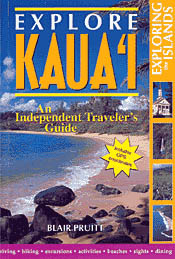 【BOOKS】Explore Kaua i An Independent Travelers Guide by Blair Pruitt/書籍・新聞雑誌/海外版/観光・ガイド