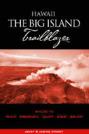 【BOOKS】Hawaii: The Big Island Trailblazer Where to Hike, Snorkel, Surf, Bike, Drive by Jerry & Jan/書籍・新聞雑誌/海外版/観光・ガイド