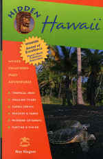 【BOOKS】Hidden Hawaii Twelfth Edition: Where Vacations Meet Adventures by Ray Riegert/書籍・新聞雑誌/海外版/観光・ガイド