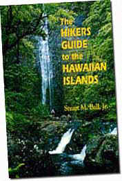 【BOOKS】Hikers Guide to the Hawaiian Islands by Stuart M. Ball Jr./書籍・新聞雑誌/海外版/観光・ガイド