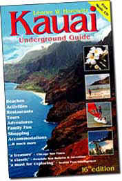 【BOOKS】Kauai Underground Guide: 16th Edition by Lenore W. Horowitz/書籍・新聞雑誌/海外版/観光・ガイド