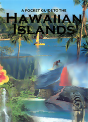 【BOOKS】A Pocket Guide to the Hawaiian Islands  by text by U i Goldsberry, Steven Goldsberry  and C/書籍・新聞雑誌/海外版/観光・ガイド