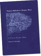 【BOOKS】A Visit to Kaupo, Maui by Thomas K. Maunupau/書籍・新聞雑誌/海外版/語学・ことば