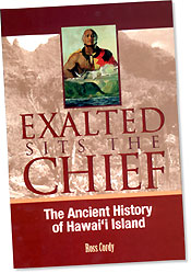 【BOOKS】Exalted Sits The Chief: The Ancient History of Hawai i Island by Ross Cordy/書籍・新聞雑誌/海外版/歴史・伝説