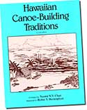 【BOOKS】Hawaiian Canoe Building Traditions (revised edition) by developed by Naomi N.Y. Chun, Illus/書籍・新聞雑誌/海外版/歴史・伝説