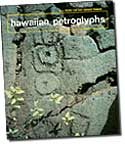 【BOOKS】Hawaiian Petroglyphs by J. Halley Cox with Edward Stasack/書籍・新聞雑誌/海外版/歴史・伝説