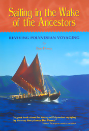 【BOOKS】Sailing in the Wake of the Ancestors Reviving Polynesian Voyaging by Ben Finney/書籍・新聞雑誌/海外版/歴史・伝説