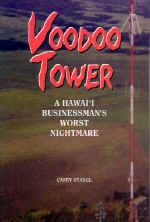 【BOOKS】Voodoo Tower A Hawaii Businessman s Worst Nightmare by Casey Stangl/書籍・新聞雑誌/海外版/歴史・伝説