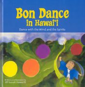 【BOOKS】Bon Dance in Hawaii Dance with the Wind and the Spirits by Jill Suzuki Haworth/書籍・新聞雑誌/海外版/幼児・子供