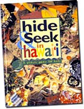 【BOOKS】Hide & Seek in Hawaii A Picture Game for Keiki by Jane Hopkins/書籍・新聞雑誌/海外版/幼児・子供