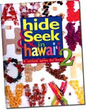 【BOOKS】Hide & Seek in Hawaii 2 A Picture Game for Keiki by Jane Hopkins/書籍・新聞雑誌/海外版/幼児・子供