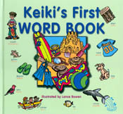【BOOKS】Keiki s First Word Book Illustrated by Lance Bowen/書籍・新聞雑誌/海外版/幼児・子供