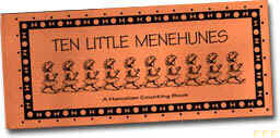 【BOOKS】Ten Little Menehunes A Hawaiian Counting Book by Demming Forsythe/書籍・新聞雑誌/海外版/幼児・子供