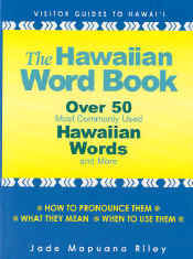 【BOOKS】The Hawaiian Word Book: Over 50 Most Commonly Used Hawaiian Words by Jade Mapuana Riley/書籍・新聞雑誌/海外版/幼児・子供