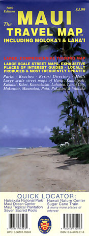 【BOOKS】Maui The Travel Map Including Moloka i & Lana i Phears Maps/書籍・新聞雑誌/海外版/幼児・子供