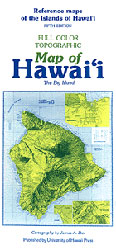 【BOOKS】Map of Hawaii Reference Maps of the Islands of Hawaii - 7th ed.  by James A. Bier/書籍・新聞雑誌/海外版/幼児・子供