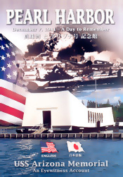 【BOOKS】Pearl Harbor: December 7, 1941 - A Day to Remember  USS Arizona Memorial: An Eyewitness Acc/書籍・新聞雑誌/海外版/幼児・子供