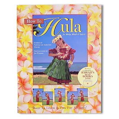 【BOOKS】How to Hula by Patricia Murray; photography by Joe Perrone/書籍・新聞雑誌/海外版/幼児・子供