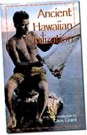 【BOOKS】Ancient Hawaiian Civilization by Kenneth Emory/書籍・新聞雑誌/海外版/幼児・子供