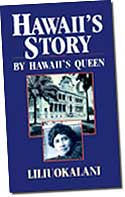 【BOOKS】Hawaii s Story By Hawaii s Queen by Lydia Liliuokalani/書籍・新聞雑誌/海外版/幼児・子供