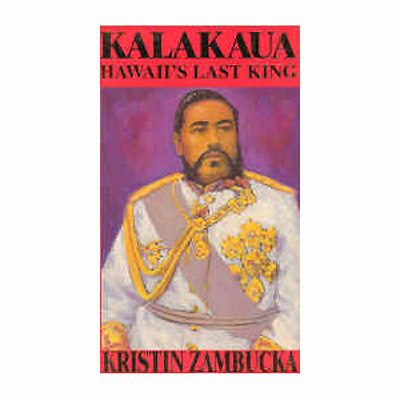 【BOOKS】Kalakaua  Hawaii s Last King  by Kristin Zambucka/書籍・新聞雑誌/海外版/幼児・子供