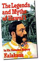 【BOOKS】Legends and Myths of Hawaii by David Kalakaua, His Hawaiian Majesty/書籍・新聞雑誌/海外版/幼児・子供