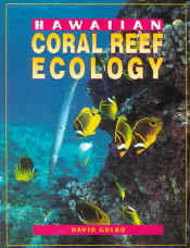 【BOOKS】Hawaiian Coral Reef Ecology by David Gulko/書籍・新聞雑誌/海外版/幼児・子供