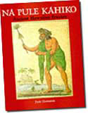 【BOOKS】Na Pule Kahiko: Ancient Hawaiian Prayers by Roberleigh H. Claigh/書籍・新聞雑誌/海外版/幼児・子供