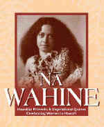【BOOKS】Nä Wahine: Hawaiian Proverbs & Inspirational Quotes  Celebrating Women in Hawaii/書籍・新聞雑誌/海外版/幼児・子供