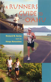 【BOOKS】A Runners Guide to Oahu by Richard W. Varley/書籍・新聞雑誌/海外版/幼児・子供