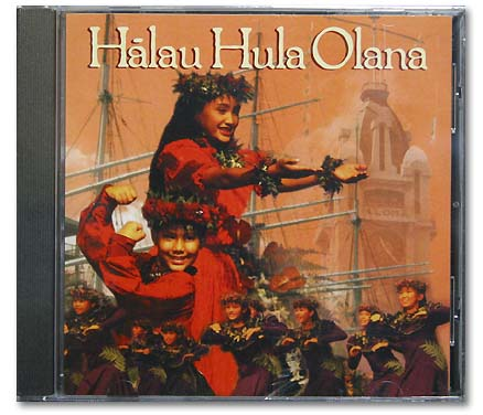 【CD】Halau Hula Olana/Hula Records/音楽・楽器・映像/輸入版CD/Hula Records
