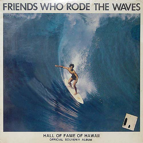 【USED RECORD】Friends Who Rode The Waves/音楽・楽器・映像/LPレコード/NEW